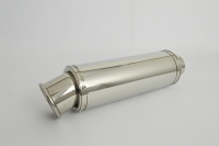 Stainless Big Bore Round Stubby Exhaust - 2'' Slip on - Clearance