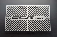 Suzuki GSR750 Stainless Radiator Cover (11-16)